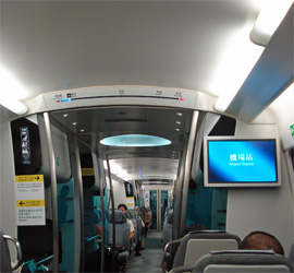 Airport Express train connects the airport to Asia World Expo