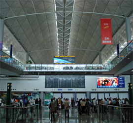 Photo : Arrival Hall at Hong Kong Airport