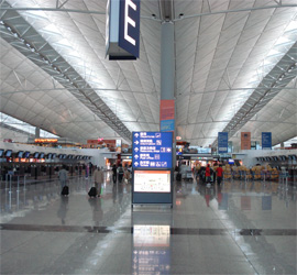 Photo of Chek Lap Kok airport - Hong Kong - Pick up spot is located in public greeting hall outside Exit B, near Service Counters 3 & 4