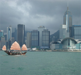 Victoria Harbour from Tsim Sha Tsui - View on Hong Kong Island - Book your hotel pick up online